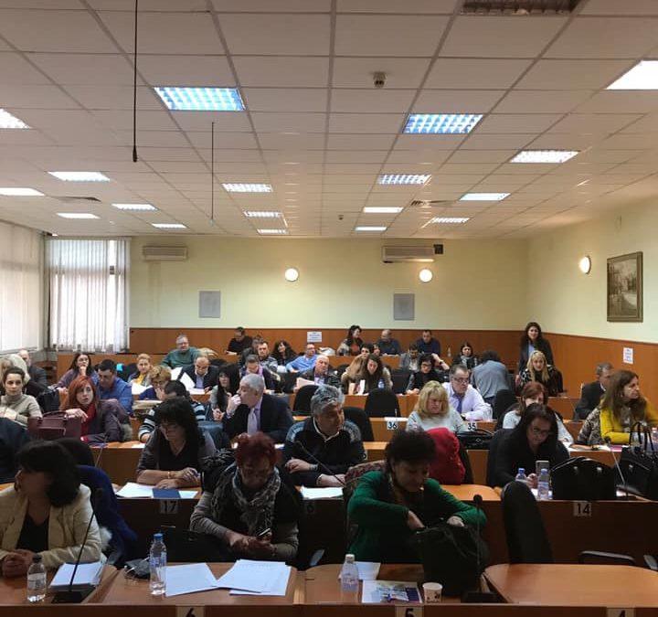 Едногодишно продължаващо задълбочено обучение по право на ЕС в гр. Пазарджик