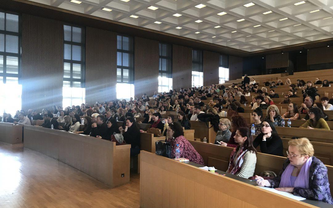 Място на провеждане на Втория модул от Едногодишното продължаващо задълбочено обучение по право на ЕС в гр. София
