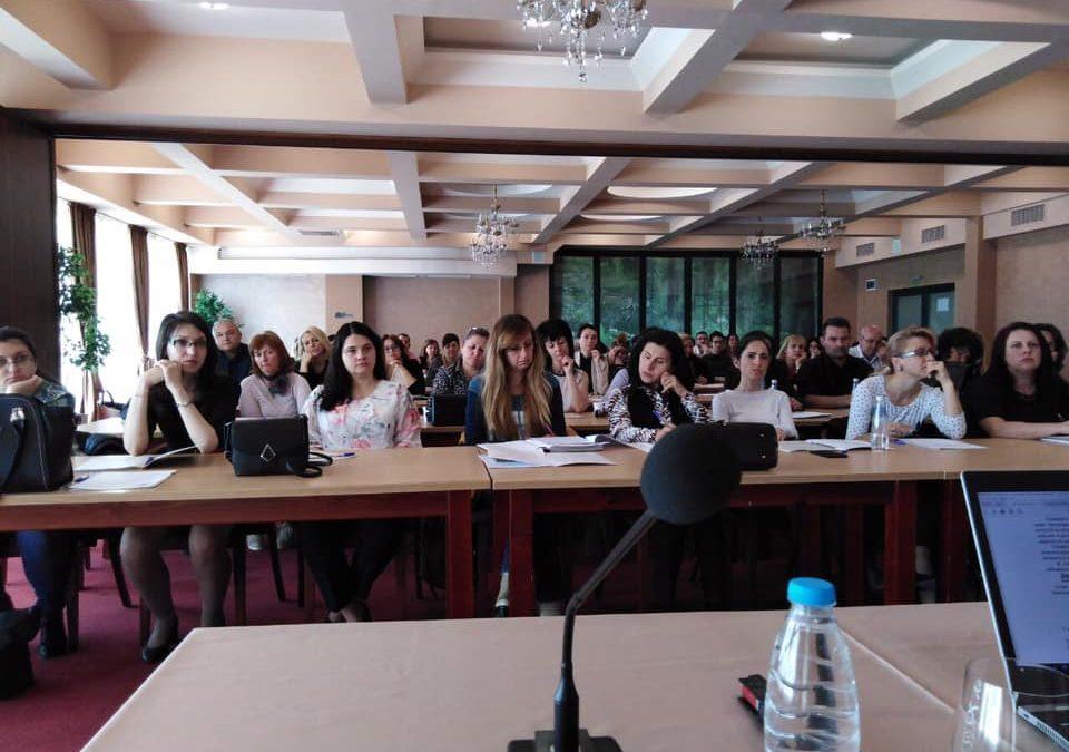 Започна Специализираното задълбочено обучение по вещно право в гр. Пловдив