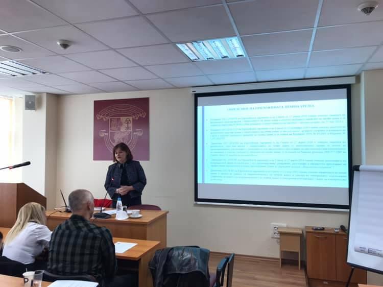 """Курс за длъжностни лица по защита на личните данни в ЦОА """"Кръстю Цончев"""""""