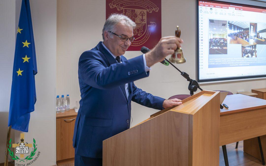 """Центърът за обучение на адвокати """"Кръстю Цончев"""" и председателят на УС на ЦОА са номинирани за наградата """"Тодор Бурилков"""" на Висшия адвокатски съвет"""