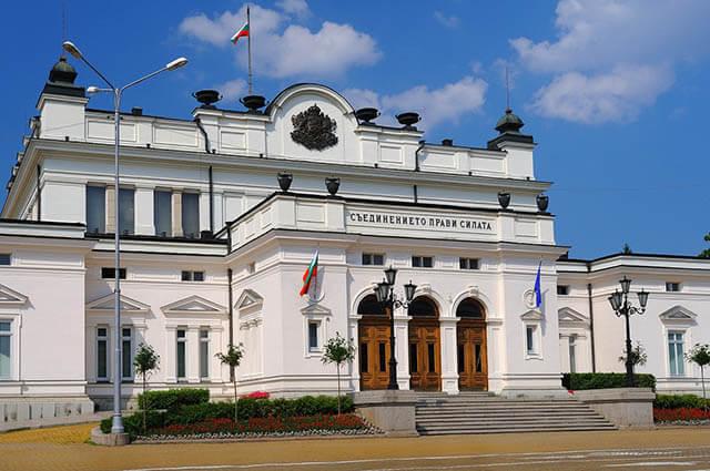 Внесен е законопроект за изменение и допълнение на Закона за адвокатурата