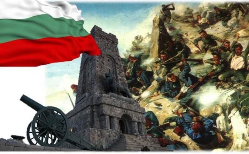 Честит Трети март – Ден на Освобождението на България от османско владичество!