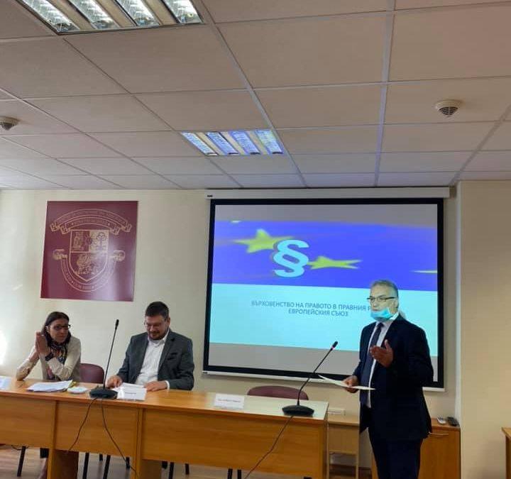 """ЦОА """"Кръстю Цончев"""" е домакин на конференцията """"Ролята на адвокатите за върховенството на правото и прилагането на правото на Европейския съюз"""", организирана от БАПЧ"""