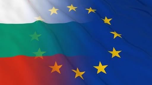 """Материали от Онлайн курс на тема: """"Защита на основните права в ЕС. ХОПЕС и ЕКПЧ. Гражданство на ЕС и права на гражданите на ЕС"""""""
