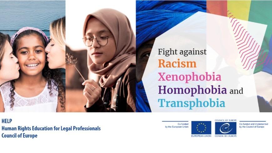 """Подбор на участници в онлайн курс по програма HELP на Съвета на Европа на български език на тема: """"Борба срещу расизма, ксенофобията, хомофобията и трансфобията"""""""